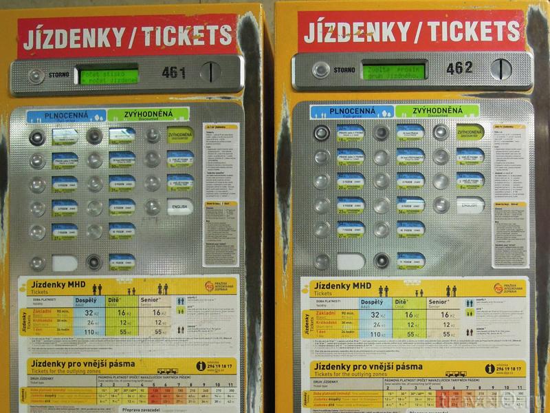 Как купить проездной билет