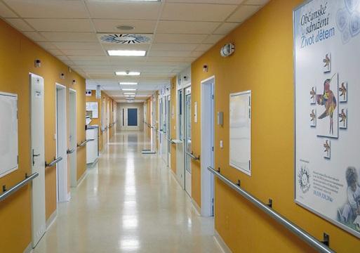 Больницы в Праге