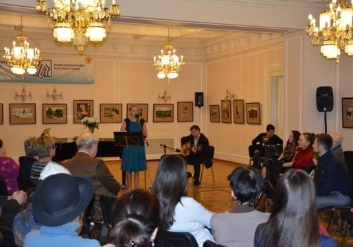 Русский центр культуры в Праге