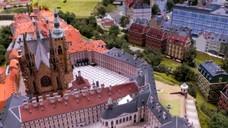 Королівство малої Чехії