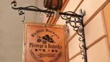 Ресторан-пивоварня U Bulovky
