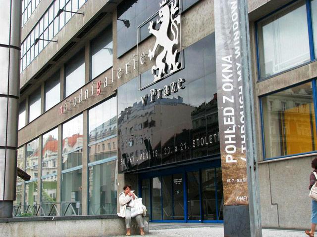 Национальная галерея-megatour.cz