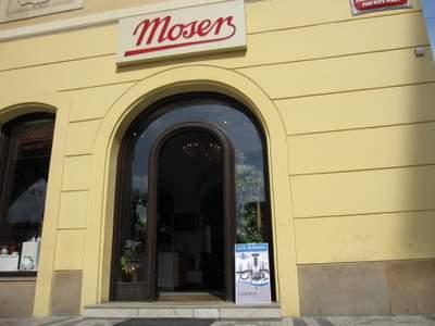 Музей Мозер в Праге-megatour.cz
