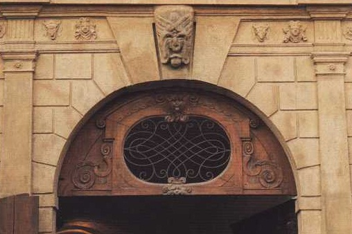 Дом У Пяти корон