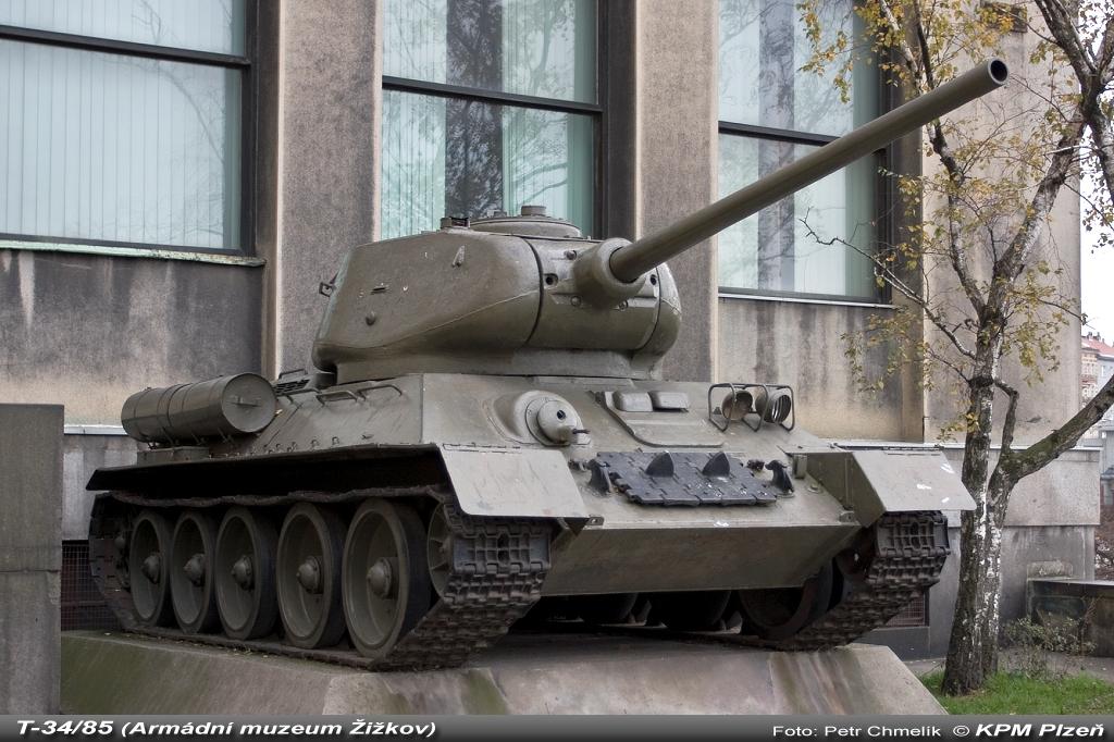Музей Армии Жижков-megatour.cz