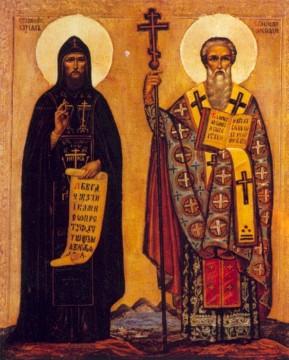Принятие христианства в Чехии - megatour.cz