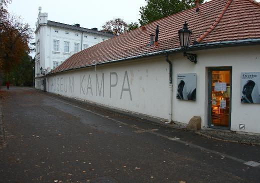 Музей Кампа - megatour.cz