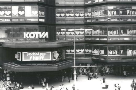 Универмаг «Котва», 1975 год - megatour.cz