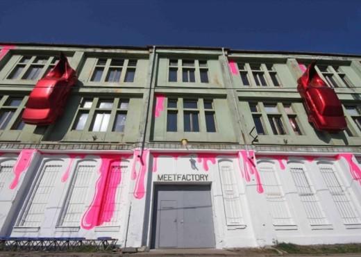 здание МEETFAKTORY - megatour.cz