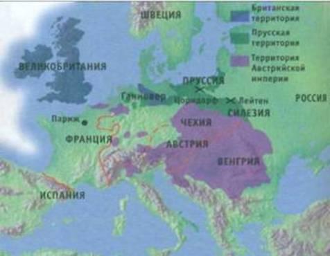 Карта Европы во время Семилетней войны - megatour.cz