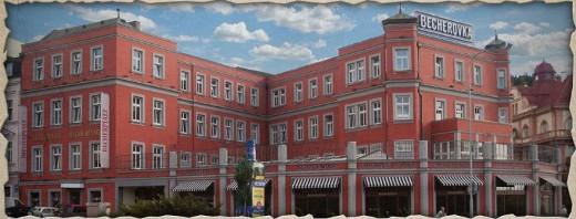 Музей Яна Бехера - megatour.cz