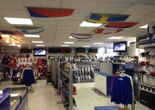 Магазин хоккейных и спортивных товаров JB SPORT – HOKEJ CENTRUM - megatour.cz
