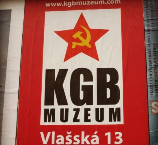Музей КГБ в Праге - megatour.cz