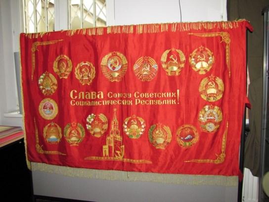 Музей КГБ