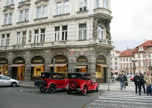 Парижская улица - megatour.cz