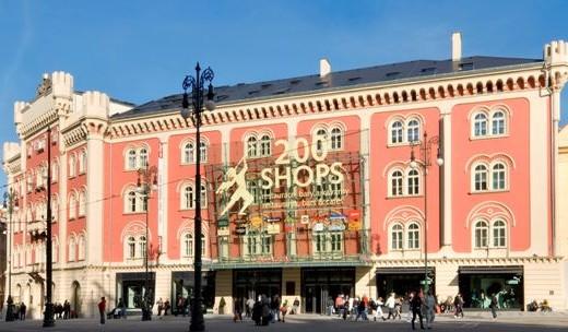 Торговый центр Palladium - Megatour.cz