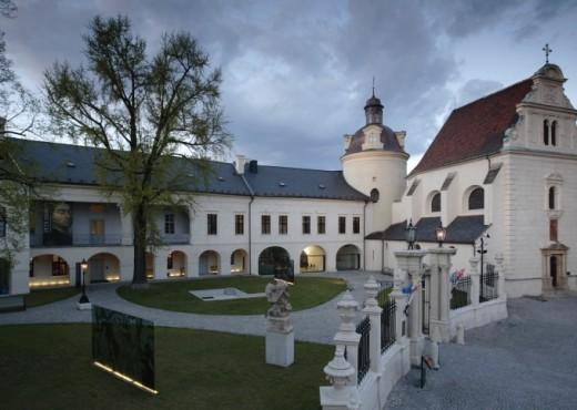 Архиепископский музей - megatour.cz