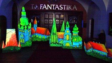 Театр «Та Фантастика»