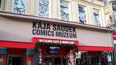 Музей комиксов