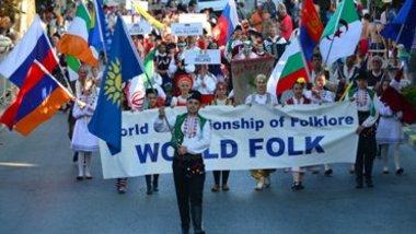 Международный фольклорный фестиваль в Праге
