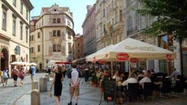 Какой район выбрать для покупки недвижимости в Праге?