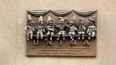 Национальный кукольный театр
