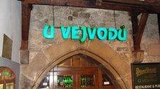 Пивная «У Воеводы» (U Vejvody)
